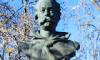 Бюст Д.В. Давыдова