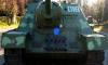 Самоходно-артиллерийская установка СУ-100