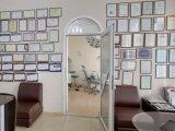 Стоматологическая клиника врачей Казакиных