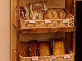 Bonape, булочная-пекарня в Пензе